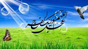 TasvirShakhes-PorseshVaPasokh-AhleBeyt-633-Thaqalain_IR