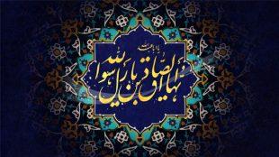 TasvirShakhes-PorseshVaPasokh-AhleBeyt-643-Thaqalain_IR
