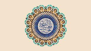 TasvirShakhes-PorseshVaPasokh-AhleBeyt-684-Thaqalain_IR
