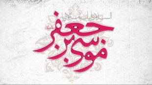 TasvirShakhes-Sadighi-13960620-437-ali-ebnr-yaghtin-kist-Thaqalain_IR
