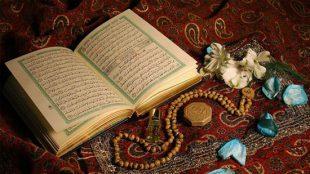 TasvirShakhes-TasvirShakhes-PorseshVaPasokh-Quran-1224-Thaqalain-IR
