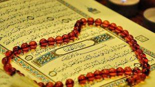 TasvirShakhes-TasvirShakhes-PorseshVaPasokh-Quran-1226-Thaqalain-IR