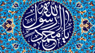 TasvirShakhes-TasvirShakhes-PorseshVaPasokh-Quran-1228-Thaqalain-IR