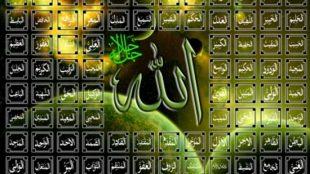 TasvirShakhes-TasvirShakhes-PorseshVaPasokh-Quran-1235-Thaqalain-IR