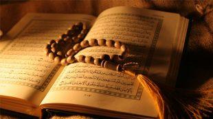 TasvirShakhes-TasvirShakhes-PorseshVaPasokh-Quran-1236-Thaqalain-IR