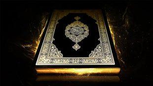 TasvirShakhes-TasvirShakhes-PorseshVaPasokh-Quran-1238-Thaqalain-IR