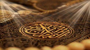 TasvirShakhes-TasvirShakhes-PorseshVaPasokh-Quran-1240-Thaqalain-IR