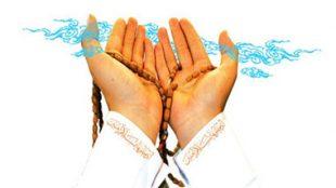 TasvirShakhes-TasvirShakhes-PorseshVaPasokh-Quran-1245-Thaqalain-IR