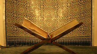 TasvirShakhes-TasvirShakhes-PorseshVaPasokh-Quran-1248-Thaqalain-IR