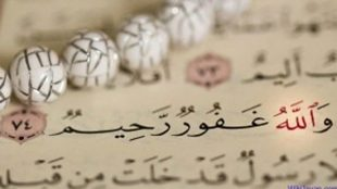 TasvirShakhes-TasvirShakhes-PorseshVaPasokh-Quran-1249-Thaqalain-IR