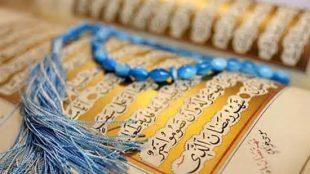TasvirShakhes-TasvirShakhes-PorseshVaPasokh-Quran-1252-Thaqalain-IR