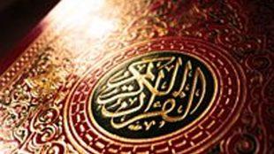 TasvirShakhes-TasvirShakhes-PorseshVaPasokh-Quran-1260-Thaqalain-IR