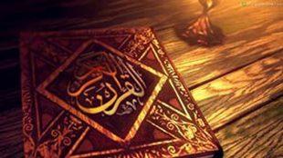 TasvirShakhes-TasvirShakhes-PorseshVaPasokh-Quran-1274-Thaqalain-IR