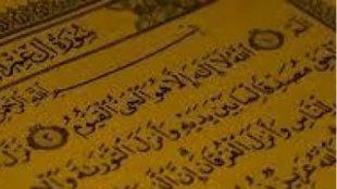 TasvirShakhes-TasvirShakhes-PorseshVaPasokh-Quran-1280-Thaqalain-IR