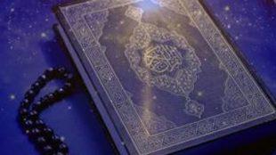 TasvirShakhes-TasvirShakhes-PorseshVaPasokh-Quran-1282-Thaqalain-IR
