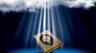 TasvirShakhes-TasvirShakhes-PorseshVaPasokh-Quran-1289-Thaqalain-IR