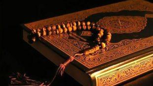TasvirShakhes-TasvirShakhes-PorseshVaPasokh-Quran-12964-Thaqalain-IR