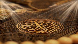 TasvirShakhes-TasvirShakhes-PorseshVaPasokh-Quran-12977-Thaqalain-IR