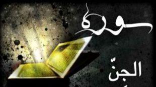 TasvirShakhes-TasvirShakhes-PorseshVaPasokh-Quran-12984-Thaqalain-IR