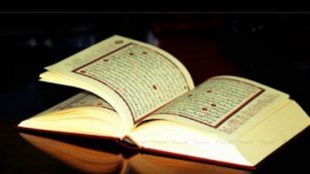 TasvirShakhes-TasvirShakhes-PorseshVaPasokh-Quran-12990-Thaqalain-IR