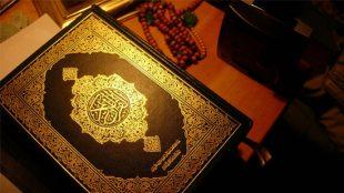 TasvirShakhes-TasvirShakhes-PorseshVaPasokh-Quran-12991-Thaqalain-IR