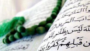 TasvirShakhes-TasvirShakhes-PorseshVaPasokh-Quran-13003-Thaqalain-IR