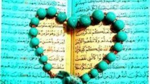 TasvirShakhes-TasvirShakhes-PorseshVaPasokh-Quran-13025-Thaqalain-IR