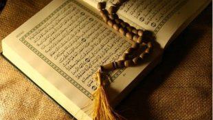 TasvirShakhes-TasvirShakhes-PorseshVaPasokh-Quran-13026-Thaqalain-IR