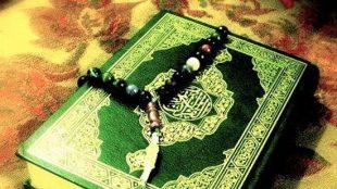 TasvirShakhes-TasvirShakhes-PorseshVaPasokh-Quran-13030-Thaqalain-IR