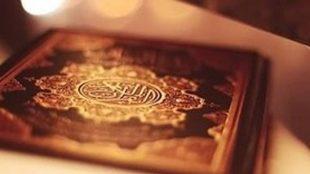 TasvirShakhes-TasvirShakhes-PorseshVaPasokh-Quran-13031-Thaqalain-IR