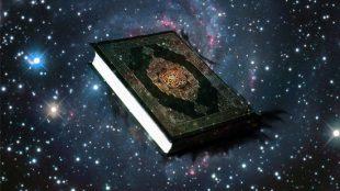 TasvirShakhes-TasvirShakhes-PorseshVaPasokh-Quran-13032-Thaqalain-IR