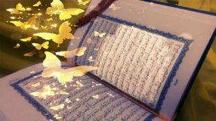 TasvirShakhes-TasvirShakhes-PorseshVaPasokh-Quran-13033-Thaqalain-IR