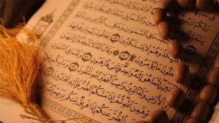 TasvirShakhes-TasvirShakhes-PorseshVaPasokh-Quran-13036-Thaqalain-IR