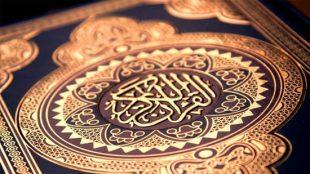 TasvirShakhes-TasvirShakhes-PorseshVaPasokh-Quran-13040-Thaqalain-IR