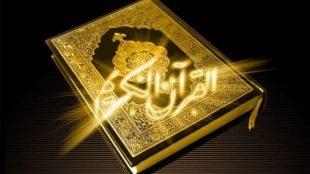 TasvirShakhes-TasvirShakhes-PorseshVaPasokh-Quran-13043-Thaqalain-IR