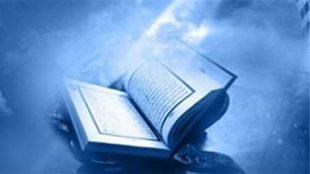 TasvirShakhes-TasvirShakhes-PorseshVaPasokh-Quran-13045-Thaqalain-IR