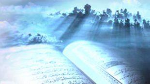 TasvirShakhes-TasvirShakhes-PorseshVaPasokh-Quran-13046-Thaqalain-IR