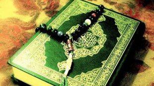 TasvirShakhes-TasvirShakhes-PorseshVaPasokh-Quran-13048-Thaqalain-IR