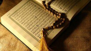 TasvirShakhes-TasvirShakhes-PorseshVaPasokh-Quran-13059-Thaqalain-IR