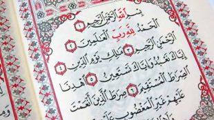 TasvirShakhes-TasvirShakhes-PorseshVaPasokh-Quran-13060-Thaqalain-IR