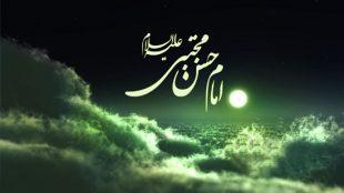 TasvirShakhes-Kashani-13960704-06-rahkare-emam-Hasan-(AS)-baraye-jazbe-mardom-Thaqalain_IR