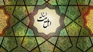 TasvirShakhes-Kashani-13960705-05-bad-gooyan-va-zolme-anha-be-yarane-Ahle-Beyt-(AS)-Thaqalain_IR