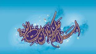 TasvirShakhes-Kashani-13960705-07-natijeye-goosh-be-harfe-masoum-naboodan-Thaqalain_IR