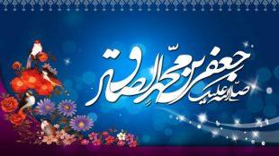 TasvirShakhes-Kashani-13960706-04-do-yare-koobandeye-Emam-Sadegh-(AS)-Thaqalain_IR