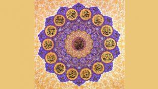 TasvirShakhes-Kashani-13960709-02-faryade-hagh-talabi-Thaqalain_IR