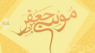 TasvirShakhes-PorseshVaPasokh-AhleBeyt-710-Thaqalain_IR