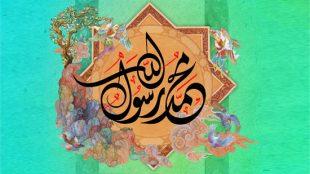 TasvirShakhes-PorseshVaPasokh-AhleBeyt-745-Thaqalain_IR