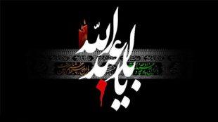 TasvirShakhes-PorseshVaPasokh-AhleBeyt-778-Thaqalain_IR