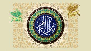 TasvirShakhes-PorseshVaPasokh-AhleBeyt-822-Thaqalain_IR