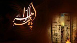 TasvirShakhes-QasideFatemi-003-Thaqalain_IR